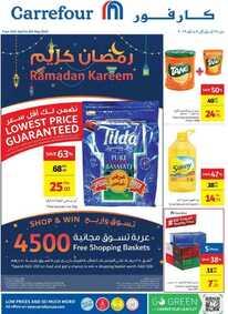 633d279a6 عروض كارفور الامارات تخفيضات رمضان من الخميس 25 ابريل 2019